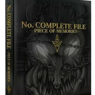 遊戯王 - No. COMPLETE FILE -PIECE OF MEMORIES-