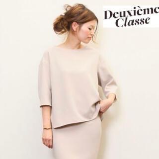 DEUXIEME CLASSE - 大人気!【Deuxieme Classe】トリアセジョーゼットブラウス