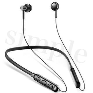 【大特価!】Bluetooth HIFI高音質 首掛けイヤホン 黒