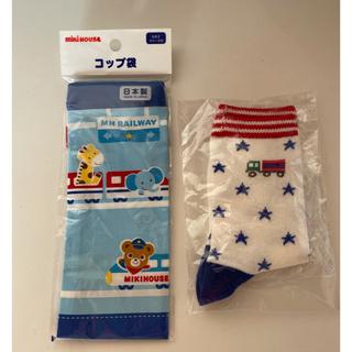 mikihouse - 【新品】ミキハウスプッチー☆靴下(15-17)&コップ袋