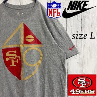 NIKE - 【NIKE】サンフランシスコ・フォーティナイナーズ Tシャツ 半袖 アメフト