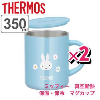 THERMOS - ミッフィー サーモス マグカップ  保温 保冷 マグカップ マグ 2個