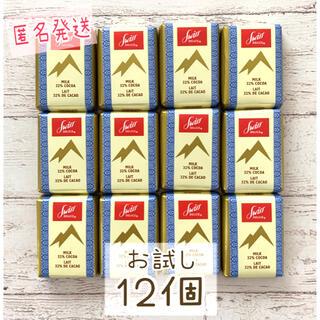 コストコ - お試し⭐スイスデリスチョコレート 12個 コストコ 301円