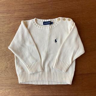 ラルフローレン(Ralph Lauren)のラルフローレン  ベビー セーター(ニット/セーター)