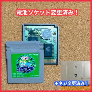ゲームボーイ(ゲームボーイ)のポケットモンスター 緑(携帯用ゲームソフト)