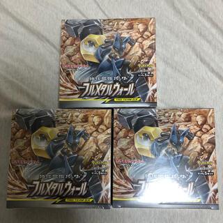 ポケモン(ポケモン)のポケモンカード フルメタルウォール 新品未開封 BOX 3個(Box/デッキ/パック)