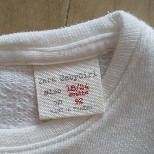 ZARA KIDS(ザラキッズ)の☆ZARAbabygirl☆92cm☆トップス☆ キッズ/ベビー/マタニティのキッズ服女の子用(90cm~)(Tシャツ/カットソー)の商品写真