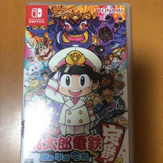 「桃太郎電鉄 ~昭和 平成 令和も定番!~ Switch」