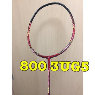 YONEX - ヨネックス YONEX ナノレイ バドミントンラケット Nanoray 800