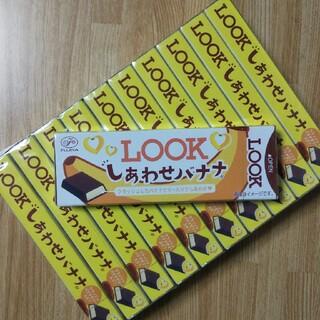 ③【1425円相当】チョコレート詰め合わせ  お菓子詰め合わせ