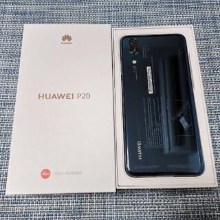 HUAWEI - 【新品未使用品】P20 EML-L29 ファーウェイ ミッドナイトブルー