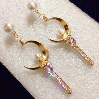 純白パール キラキラムーンスティックピアス ピンク 真珠