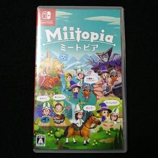 Miitopia Switch ミートピア