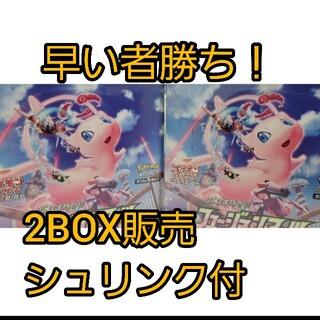 ポケモン(ポケモン)のポケモンカード   フュージョンアーツ 2BOX(Box/デッキ/パック)