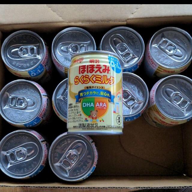 【専用】らくらくミルク 11本 キッズ/ベビー/マタニティの授乳/お食事用品(その他)の商品写真