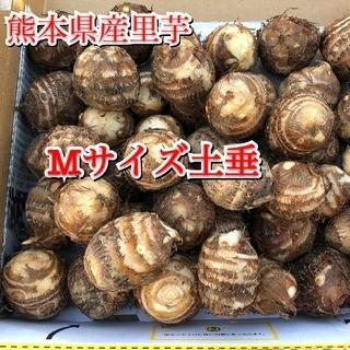 blueblue様専用ふっくら里芋SMサイズ1kg(野菜)