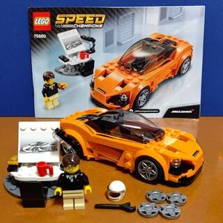レゴ(Lego)のレゴ★スピードチャンピオン マクラーレン 720S 75880 美品 激レア(その他)