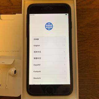 iPhone - iPhone7 128GB ブラック 国内版SIMロックフリー
