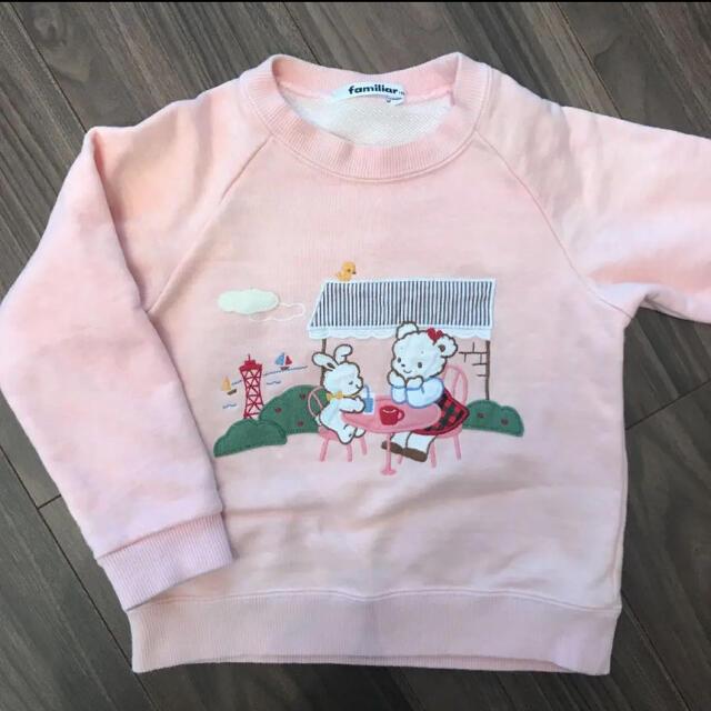 familiar(ファミリア)のファミリア  トレーナー 100 ピンク ポートタワー キッズ/ベビー/マタニティのキッズ服女の子用(90cm~)(Tシャツ/カットソー)の商品写真