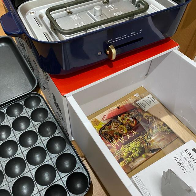 I.D.E.A international(イデアインターナショナル)のBRUNOコンパクトホットプレート+セラミックコート鍋 2点セット スマホ/家電/カメラの調理家電(ホットプレート)の商品写真