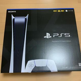 PlayStation - [新品未開封] プレイステーション5  デジタルエディション