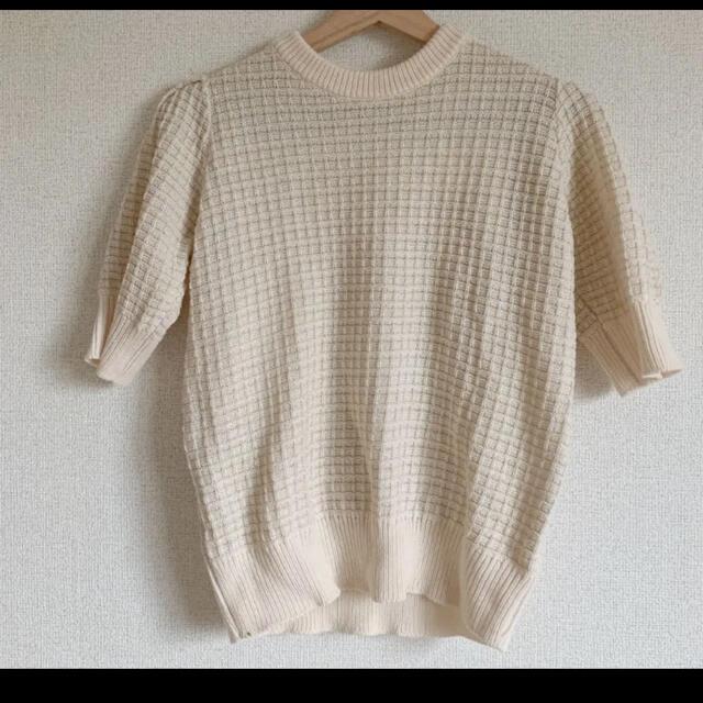dholic(ディーホリック)のdholic ツイードハーフスリーブニット レディースのトップス(カットソー(半袖/袖なし))の商品写真