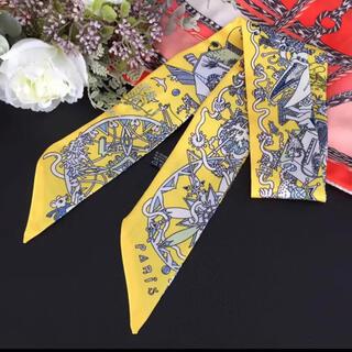 バッグスカーフ リボンスカーフ イエロー パレード柄