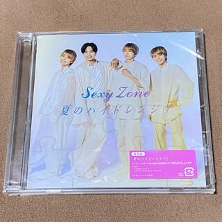 セクシー ゾーン(Sexy Zone)の夏のハイドレンジア CD SexyZone(アイドルグッズ)