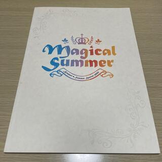 関ジャニ∞ - magical summer パンフレット