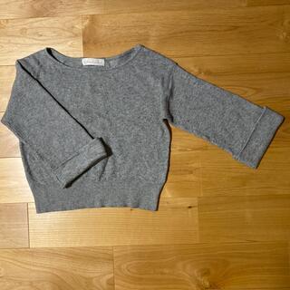トランテアンソンドゥモード(31 Sons de mode)のトランテアン ニット グレー(ニット/セーター)