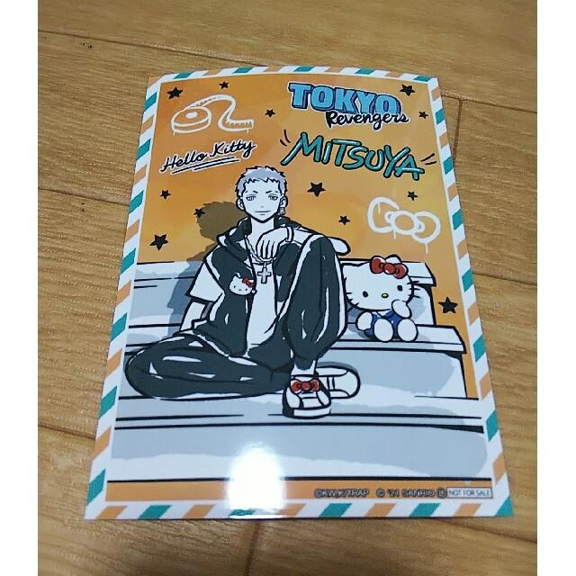 BANDAI(バンダイ)の東京リベンジャーズ   三ツ谷隆   サンリオコラボ  ノベルティ  ブロマイド エンタメ/ホビーのおもちゃ/ぬいぐるみ(キャラクターグッズ)の商品写真