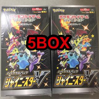 ポケモン(ポケモン)のポケモンカードゲーム シャイニースターV 2box  シュリンク付(Box/デッキ/パック)