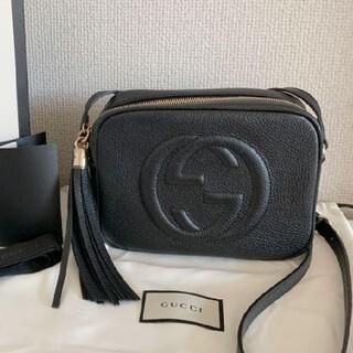Gucci - GUCCI ソーホー ショルダーバッグ バッグ 鞄