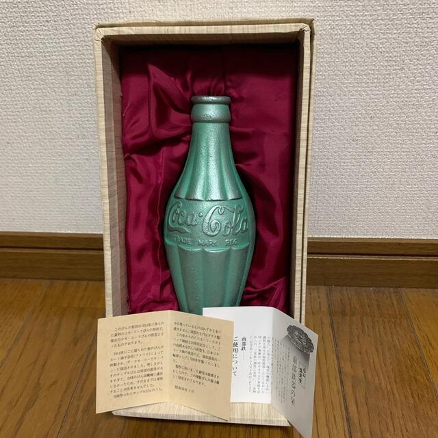 コカ・コーラ(コカコーラ)の南部鉄器のコカコーラボトル 1500本限定品 エンタメ/ホビーのコレクション(ノベルティグッズ)の商品写真
