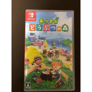 Nintendo Switch - Switch  あつまれ どうぶつの森 ソフト