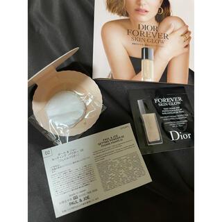 ディオール(Dior)のデパコス サンプル Dior  Paul & JOE 2点(サンプル/トライアルキット)