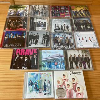 嵐 - 嵐 CD   DVD  シングル15枚+アルバム2枚