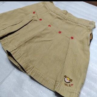 ミキハウス(mikihouse)のスカート 100 MIKIHOUSE(スカート)