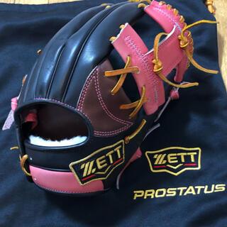 ZETT - ゼット ZEET プロステイタス 軟式オーダーグラブ 今宮モデル