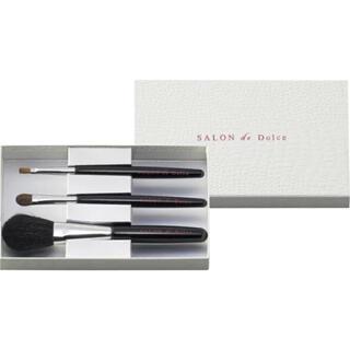 【新品未使用】 SALON de Dolce 熊野 侑昴堂の化粧筆セット 日本製