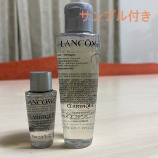 LANCOME - 【ランコム】クラリフィック デュアルエッセンスローション50ml+10ml