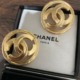 CHANEL - Chanel イヤリング