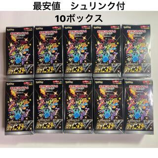 ポケモン(ポケモン)のシャイニースターV BOX 10箱 シュリンク付 新品・未開封(Box/デッキ/パック)