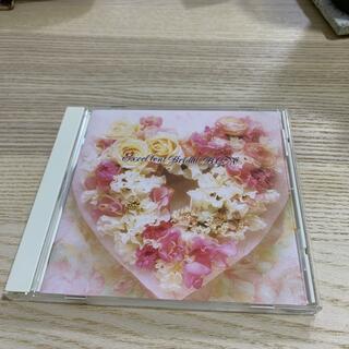 即納します! Exellent Bridal BGM インストゥルメンタルCD(ヒーリング/ニューエイジ)