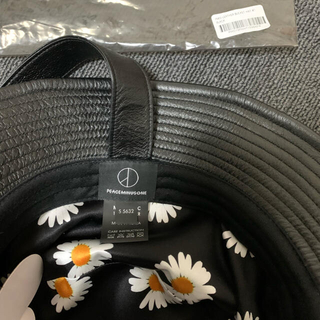 PEACEMINUSONE - PeaceminusOne leather bucket hat