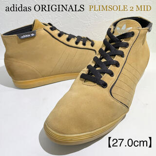 adidas - adidas/アディダス★PLIMSOLE2/プリムソール2★ウィート★27.0