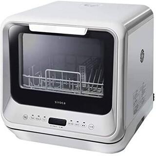 シロカ 食器洗乾燥機 SS-M151