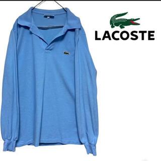 ラコステ(LACOSTE)の70s chemise LACOSTE フレンチラコステ ポロシャツ 水色 長袖(ポロシャツ)