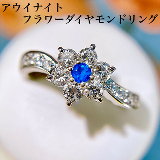 鑑別書 pt900アウイナイトダイヤモンドフラワーリング A0.06/D0.53