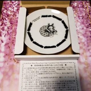 集英社 - 鬼滅の刃 無限列車編 コラボダイニング限定 お楽しみくじ 3期 ぴょん子